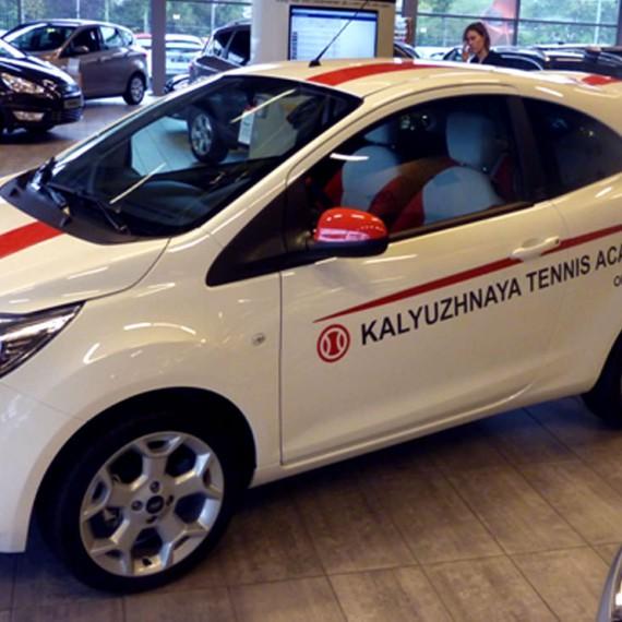 Signz-Belettering-Ford-Kalyuzhnaya-Tennis-Academy-Autobelettering-001